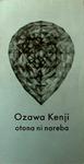 ozawa_otona
