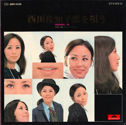 nishidasachiko_koi1