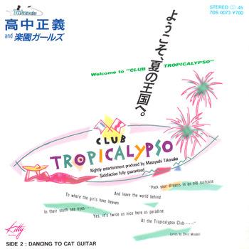 takanaka_clubtropicarypso