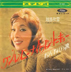 one rainy_koshiji fubuki