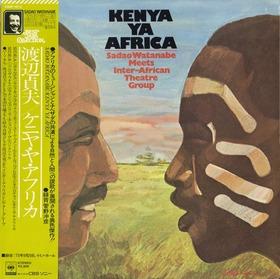 sadao_kenya ya africa