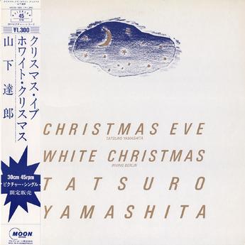 christmas_yamashita tatsuro