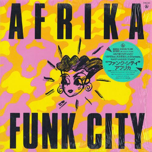 afrika_funk city