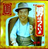 atsumi_otoko1