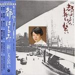 miyakoharumi_folk