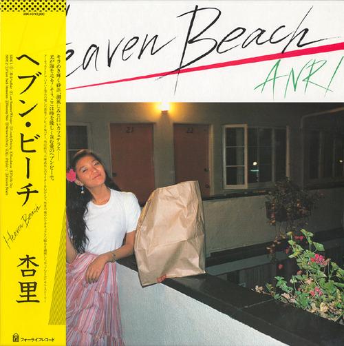 anri_heaven beach