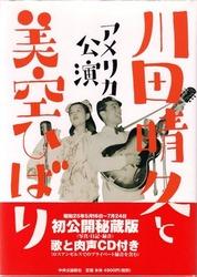 book_hibari