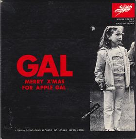c_gal