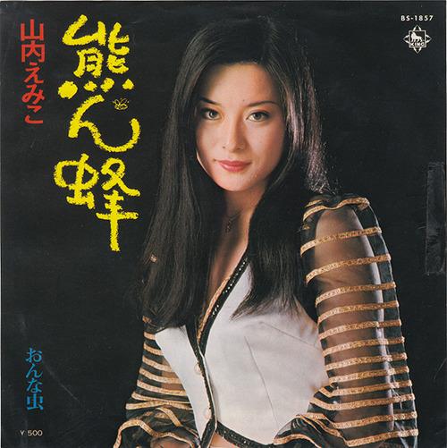 yamauchi emiko7