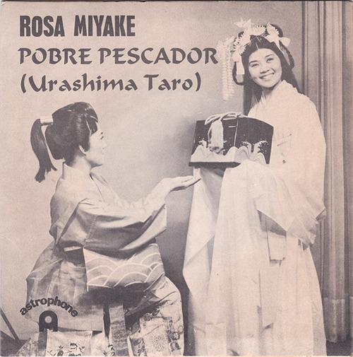 rosa miyake1