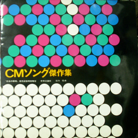 cm_lp