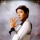 drg_mikawa