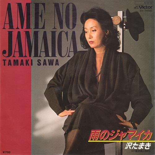sawatamaki_amenojamaica