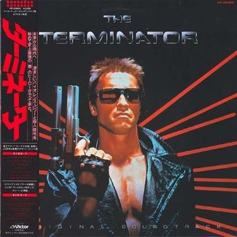 17_terminator