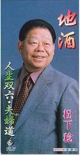 kao_jizake