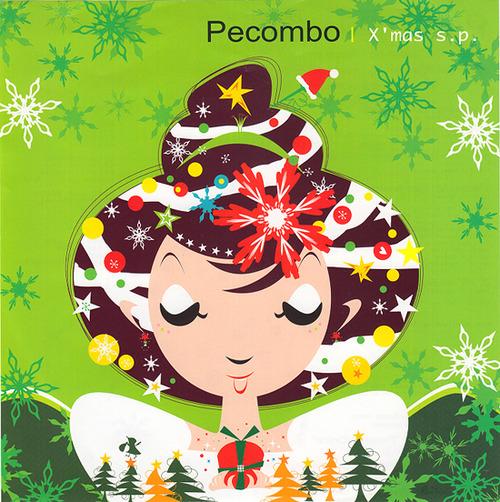 christmas_pecombo