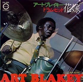 artblakey_drum