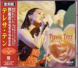 teresa_teng_CD