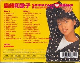 cd_shimazaki2