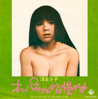 nagisa masako1