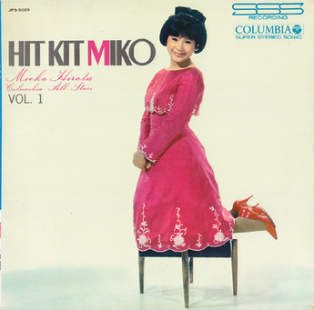 hit kit miko1