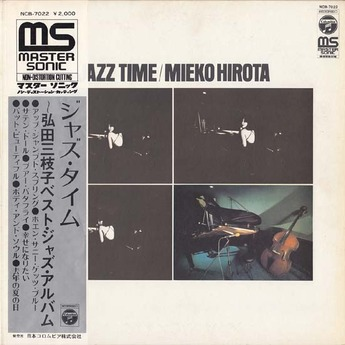 hirota mieko_jazz time