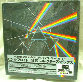 pink floyd_dark side