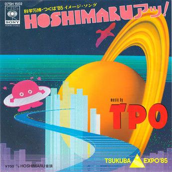 hoshimaru