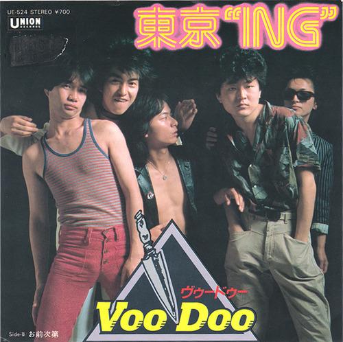 tokyo_voo doo