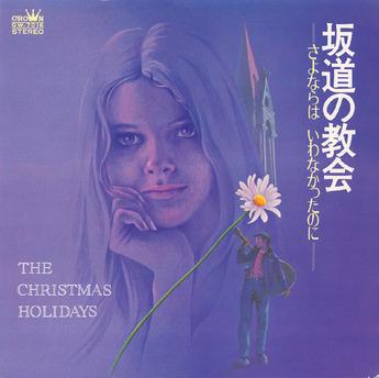 christmas_saigo