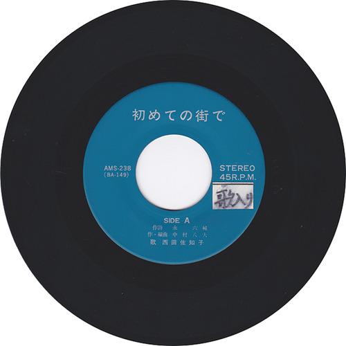nishida sachiko_2