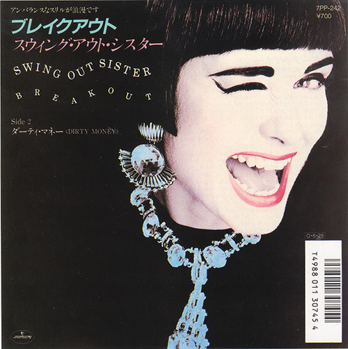 13_swing out sister