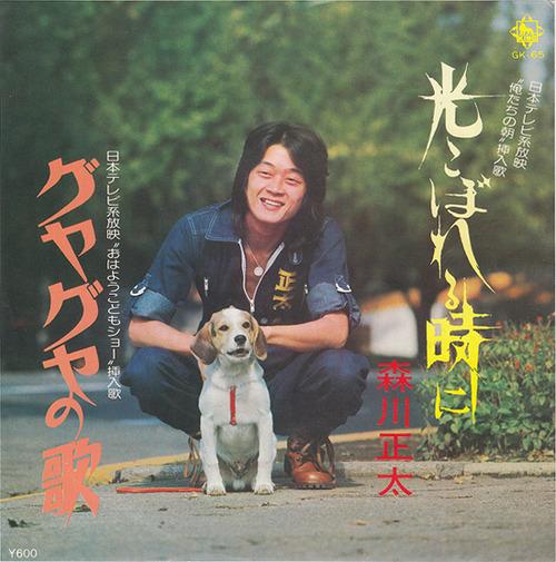 2_morokawa shota