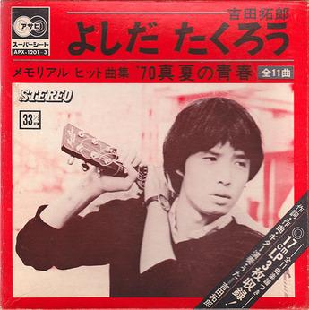 yoshida takuro1