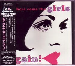 cd_here come the girls