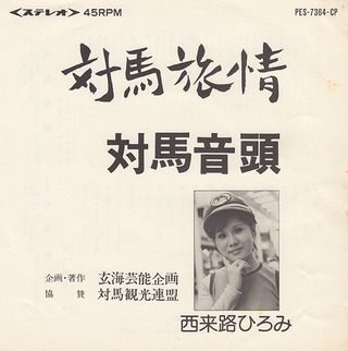 gt_sairaiji hiromi