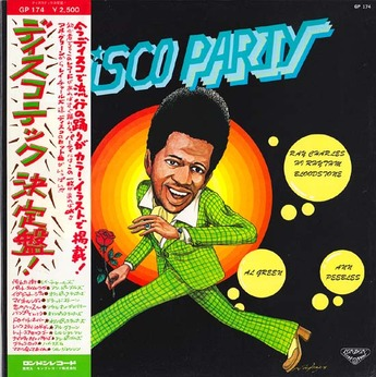 emori_disco party