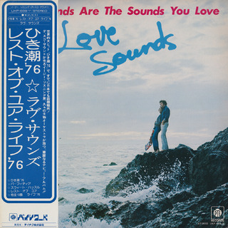 32_love sounds