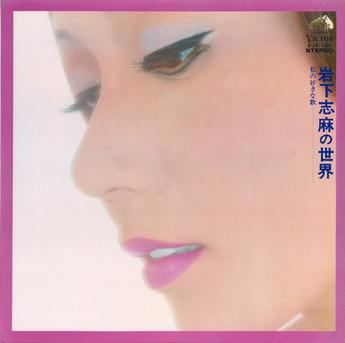 iwashita shima_lp