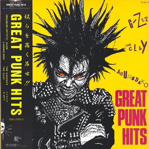 great punk hits