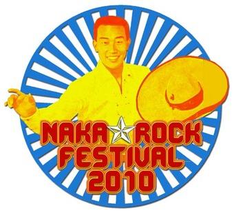 nakarock