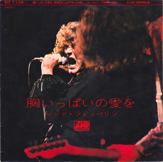 21_led zeppelin