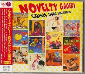cd_novelty