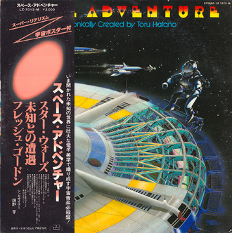 36_space adventure