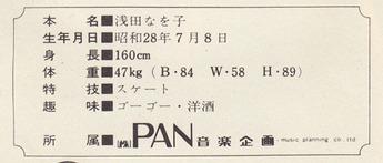 ken naoko_daitokai2