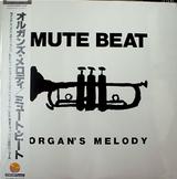 mutebeat