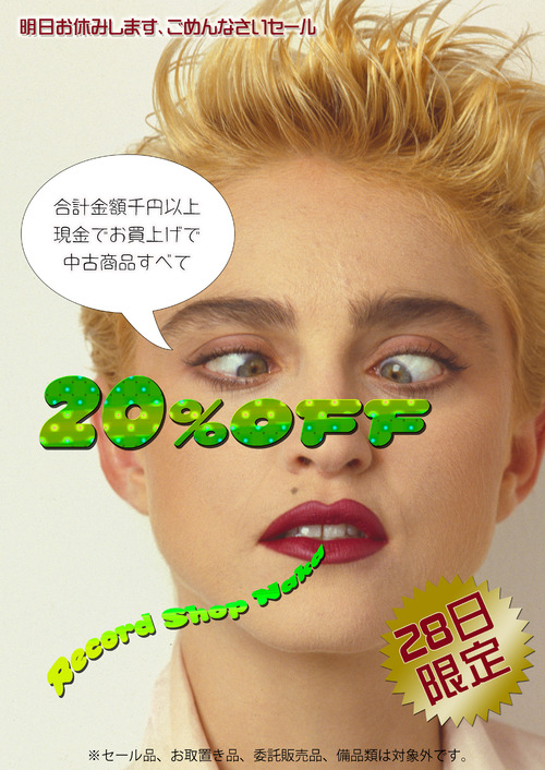 20off_madonna_kokuchi