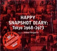 happyend_diary1