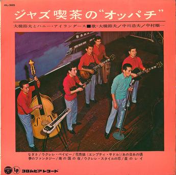 ohashi setsuo_jazz