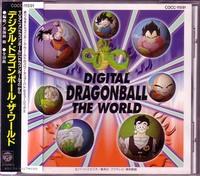 kid_dbz_digital_world